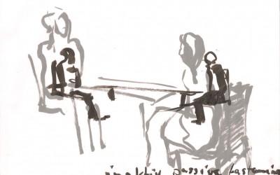 17 The artist is present, 2012, Tusche auf Transparentpapier, 21 x 30 cm